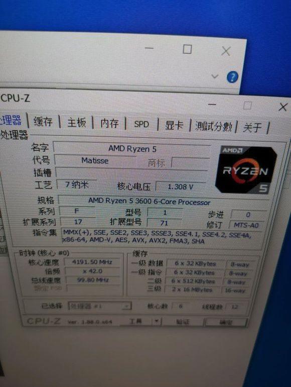 Ryzen 5 3600 Cinebench R15 scores leak, as fast as an 8700K