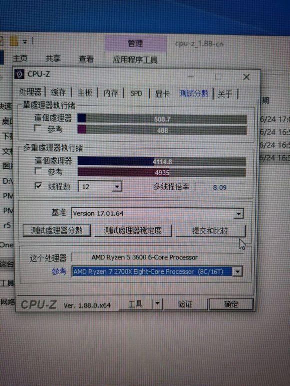 Ryzen 5 3600 Cinebench R15 scores leak, as fast as an 8700K in